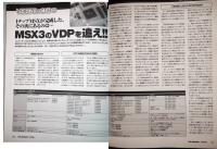 v9990MSXMagazine