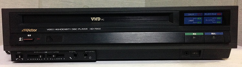 Hd7900g